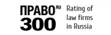 pravo300-en